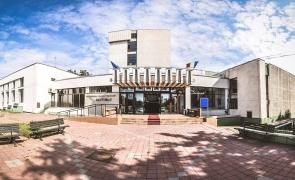 """TUIASI Universitatea Tehnică """"Gheorghe Asachi"""" din Iași"""