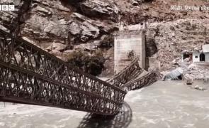 india alunecare de teren