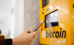 atm bitcoin criptomonede