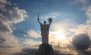 Statuia Patria Mama din Kiev