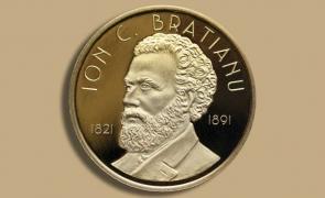 Ion Brătianu monedă de aur
