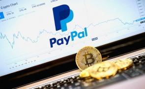 paypal criptomonede bitcoin