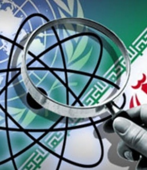 Iran AIEA uraniu