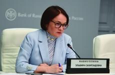 Președintele Băncii Centrale a Rusiei, Elvira Nabiullina
