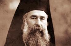 Episcopul Grigorie Leu Husi