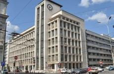 Ministerul Economiei, Antreprenoriatului şi Turismului