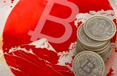 japonia criptomonede bitcoin