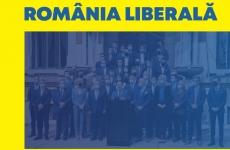 romania liberala