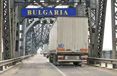 vama bulgaria