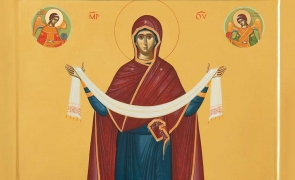 Episcopia Maramureșului