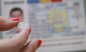 carte-identitate-electronica-cip
