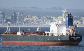 Mercer Street atac petrolier nava
