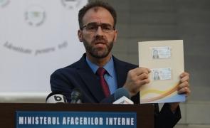 Inquam Cătălin-Aurel Giulescu