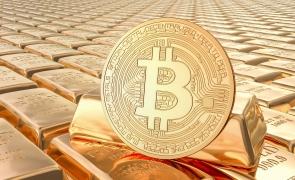 aur bitcoin criptomonede
