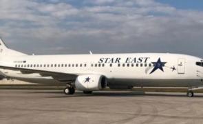 star east