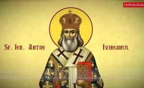 Sfântul Antim
