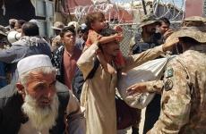 afganistan oameni