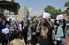 agfani protest impotriva talibanilor