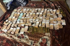 bani-confiscati