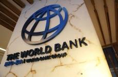 world bank banca mondiala