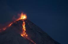 Vulcanul Fuego