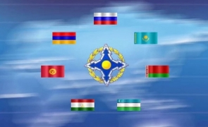OTSC organizatia tratatului de securitate colectiva