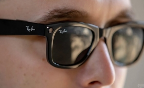 ochelari de soare inteligenti rayban facebook