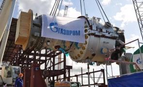 gaze naturale gazprom