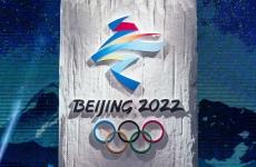 jocurile olimpice de iarna beijing