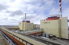 reactor nuclear rus